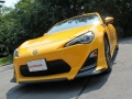 2015-scion-fr-s-release-series-review-front-grille